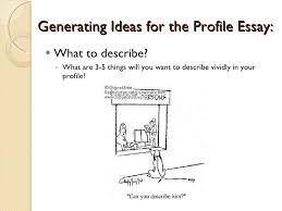profile essay the oscillation band profile essay