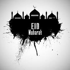 Grunge Style Eid Mubarak Background Vector Free Download