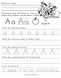 This website is great for letters and sight word worksheets ...