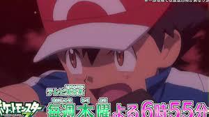 Pokemon XYZ Episode 40 preview by planet survival sekai