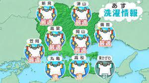 天気 予報 香川