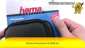 Sidex.ru: Видеообзор <b>Hama</b> Premium H-84111 для Portable HDD ...