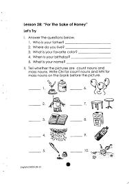 Free Printable Worksheets for Grade 1 Filipino | Homeshealth.info