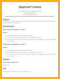 Basic Resume Samples Basic Resume Template Basic Resume Samples ...