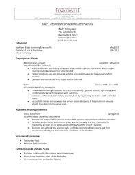 Graduate School Resume Template Microsoft Word Graduate School Application Resume Template Caseyroberts Co