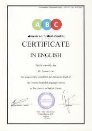 Купить иностранный диплом на Регистрационный взнос 600 юаней Экзамены проводятся в начале мая Заявление на имя ректора Написанный собственноручно Аттестат или диплом о среднем