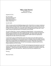 Cover Letter Sample | UVA Career Center