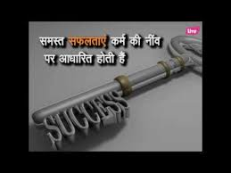 Winner Quotes Fascinating Motivational Quotes In Hindi Success Anger Winner Looser