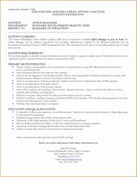 Salary History On Resume Salary history resume in cover letter new where include requirements 1