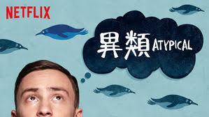「Netflix 異類」的圖片搜尋結果