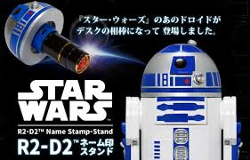 R2d2 Vending Machine Delectable R48D48 Japanese Name Stamp Holder Comes To You From A Galaxy Far Far