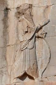 Xerxes I de Persia - Wikipedia