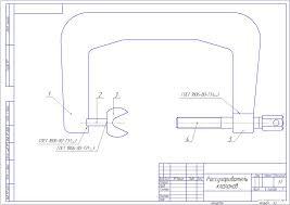 Курсовой по ремонту автомобилей техническое обслуживание  Курсовой проект техникум Расчет периодичности технического обслуживания и ремонта автомобиля РАФ 2203