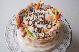 Smores Celebration Cake