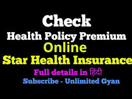 Star Health Mediclaim Policy Premium Chart How To Check Premium In Star Health Insurance Plans Star Health And Allied Insurance Co Ltd