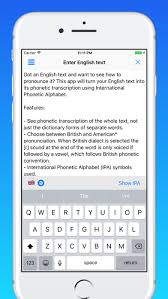 This online converter of english text to ipa phonetic transcription will translate your english text into its phonetic transcription using international phonetic alphabet. Tophonetics Converter Ipa Cracked For Ios Free Download