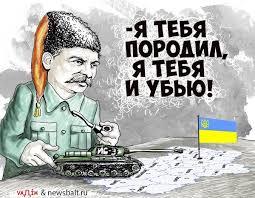 На Украине вспомнили Сталина   Карикатуры — НьюсБалт