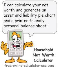 Net Worth Calculator Household Net Worth Calculator Create A Picture Of Your