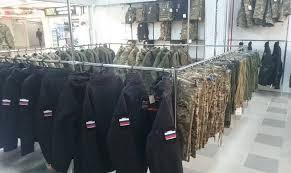 Минобороны ужесточает правила продажи <b>военной формы</b> и ...