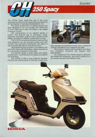 general honda scooter information 1985 elite 250 european brochure front full size