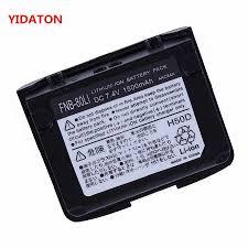 <b>Yaesu</b> FNB-80Li Перезаряжаемые литий-ионный <b>аккумулятор</b> ...