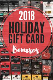 bucca di beppo receive a 10 reward cards when you a 50 gift card by 12 31 2017 reward card valid 1 1 2018 2 28 2019