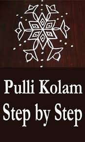Pongal is conducted to say thank you to god sun, other. Latest Pongal Pulli Kolam App Step By Step Video For Android Apk Download