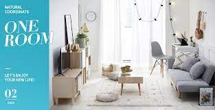いけ や 家具