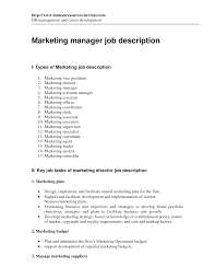 Marketing Manager Job Description assistant marketing manager job description marketing director job 1