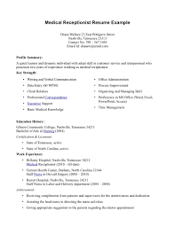 Front Desk Medical Receptionist Resume Example Sample Reception Free