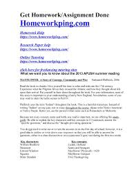 flower study guide get homework assignment done homeworkping com homework help