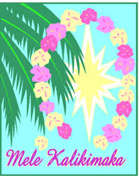 Merry Christmas Mele Kalikimaka Printable Card
