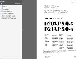 komatsu d20 6 d21 6 d20 7 d21 7 d21a p 8 bulldozer service repair manuals komatsu d20 6 d21 6 d20 7 d21
