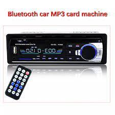 Dàn Âm Thanh Xe Hơi 1 Din, Dàn Âm Thanh Nổi Tự Động 12V, Có Bluetooth,  AUX-IN, Điều Khiển Từ Xa MP3 / FM / USB / 1