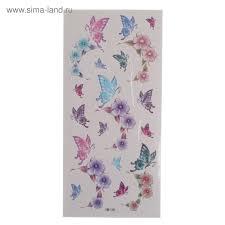 татуировка на тело нежные бабочки и цветы 2584463 купить по