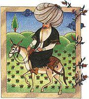 Турецкий фольклор Википедия Ходжа Насреддин Турецкий фольклор