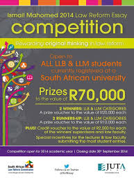 ismail mahomed law reform essay competition strategic legal  2014 ismail mahomed law reform essay competition