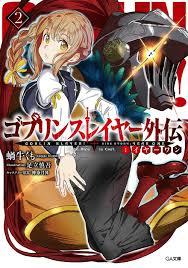 Goblin Slayer Light Novel Volume 4 Read Online Year One Light Novel Volume 2 Goblin Slayer Wiki Fandom