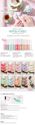 etude house afternoon tea nails the cutest makeup