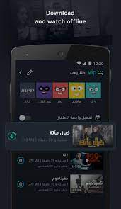 Shahid APK 4.0.7 Download for Android – Download Shahid XAPK (APK Bundle)  Latest Version - APKFab.com