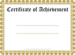 Blank Certificate Templates Achievement 001 Coloring Sheets