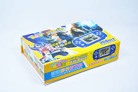 Máy chơi game cầm tay 268 in 1 HKB 505 .