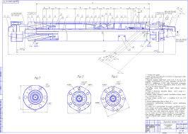 Курсовой проект по Технология машиностроения Корпус подшипника  Курсовой проект по Технология машиностроения Корпус подшипника газосепоратора ГДБ 5