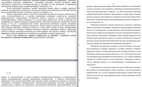 Владимир Бурматов и зоопарк Идиотека и театр теней Поиск по фразам из диссертации выдает целый ворох других диссертаций защищенных примерно в это же время или раньше но в открытом бесплатном доступе их нет