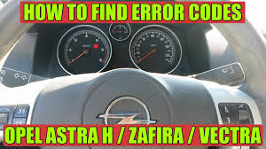 Vectra C Engine Emissions Warning Light How To Find Error Codes Or A Pedal Test Opel Vauxhall Astra