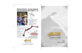 2003 Mathews Owners Manual By Mathews Inc Issuu