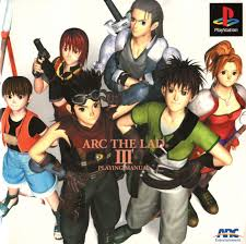 Arc The Lad Iii 1999 Playstation Box Cover Art Mobygames