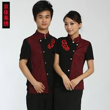 the gallery for hotel front desk uniform