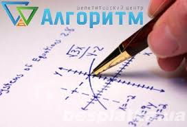 Репетитор для студентов по высшей математике решение контрольных  Репетитор для студентов по высшей математике решение контрольных