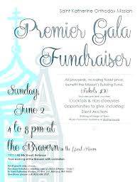 gala invitation wording fundraising invitation wording non event fundraiser invitations